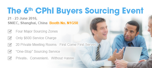 The 6th CPhI Buyers Sourcing Event
