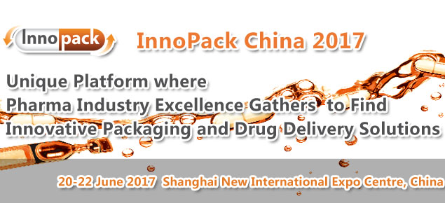 Innopack China 2017