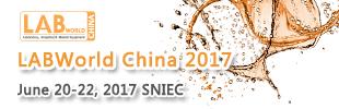 Lab China 2017