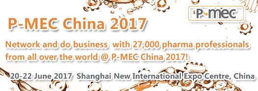 P-MEC China 2017