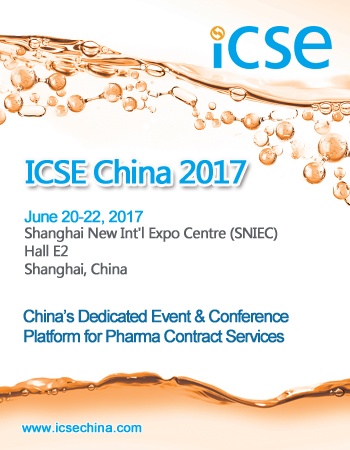 ICSE China 2017