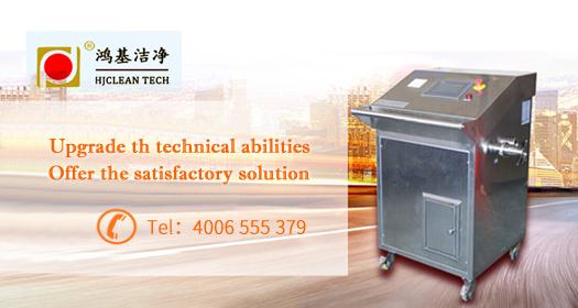 Suzhou Industrial Park HJ Clean Tech. Co., Ltd.