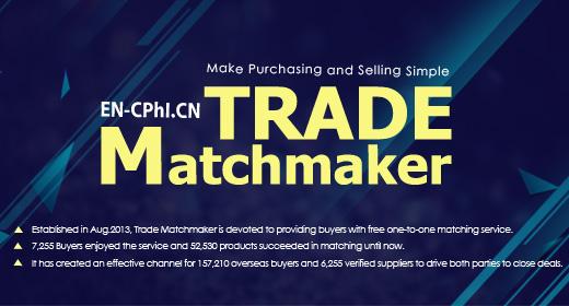 EN-CPhI Trade Matchmaker