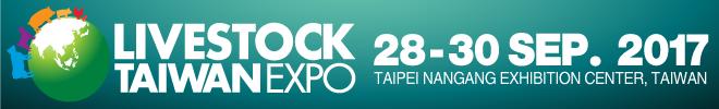 Livestock Taiwan Expo & Forum