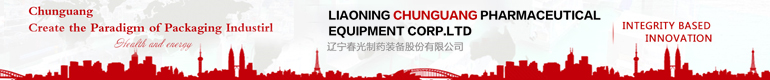 Liaoning Chunguang Pharmaceutical Equipment Corp.Ltd .