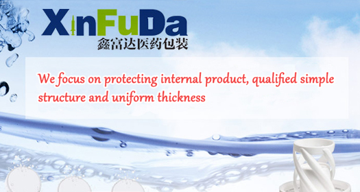Shijiazhuang Xinfuda Medical Packaging Co.,Ltd.