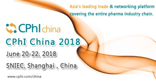 CPhI China 2018