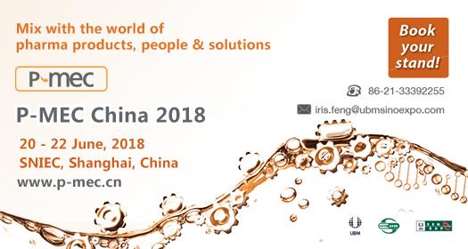 PMEC China 2018