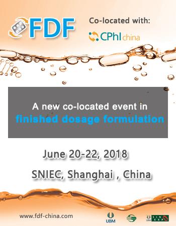 FDF China 2018