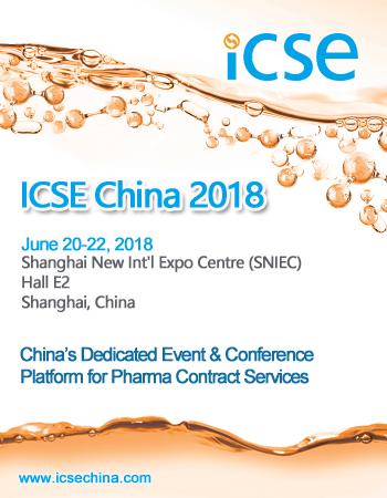 ICSE China 2018