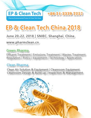 EP & Clean Tech China 2018