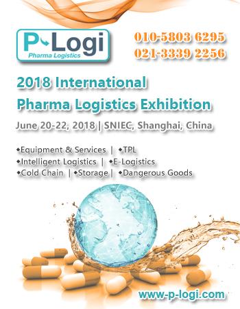 P-Logi China 2018