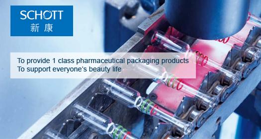 SCHOTT Xinkang Pharmaceutical Packaging Co.,Ltd