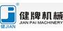 ZheJiang JianPai Mechanical Technology CO.,LTD