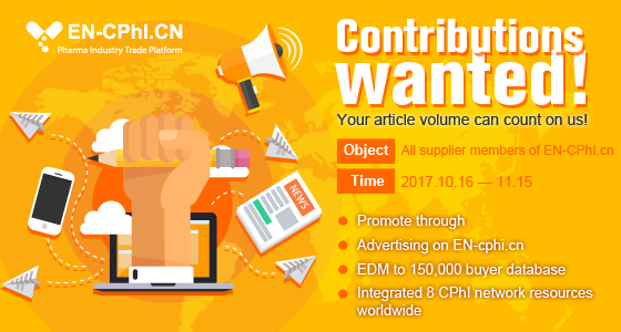 Your article volume can counts on US!