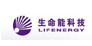 Nanjing Lifenergy R&D Co.,Ltd.