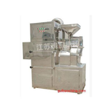 Model WF Series Chinese Herbal Medicine Pulverizer