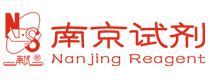 Nanjing Chemical Reagent Co.,Ltd.
