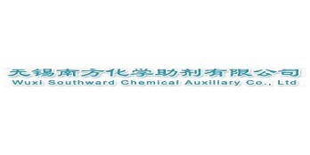 Wuxi  Southward Chemical Auxiliary Co., Ltd.