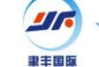 Yufeng International Group Co., Ltd.