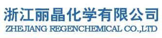 Zhejiang Regen Chemical Co.,Ltd