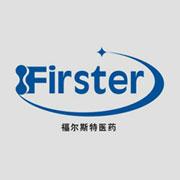 Chengdu Firster Pharmaceutical Co., Ltd.