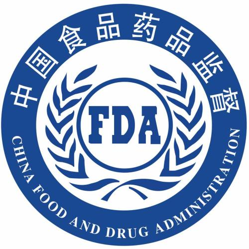 Latest Release of CFDA! The Upgraded and Implemented Data Protection System to Help Chinese Innovati