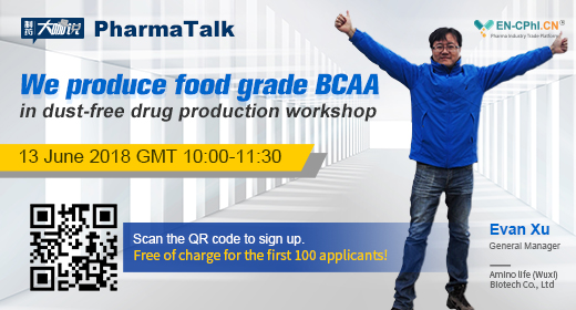 We produce food grade BCAA in dust-free drug production workshop