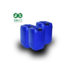 Jinxiang factory sell Di-tert-butyl dicarbonate