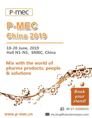 P-MEC China 2019