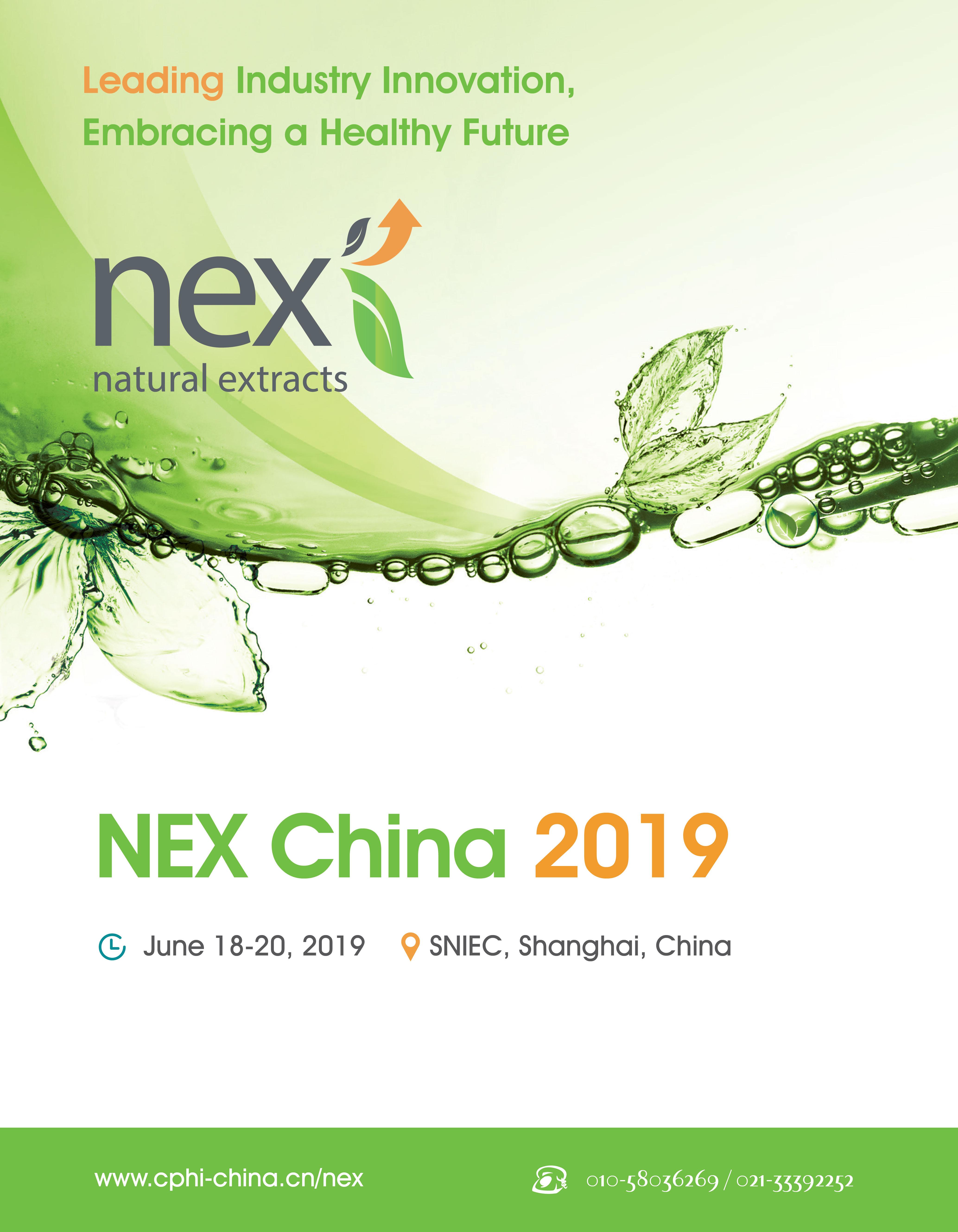 NEX China 2019