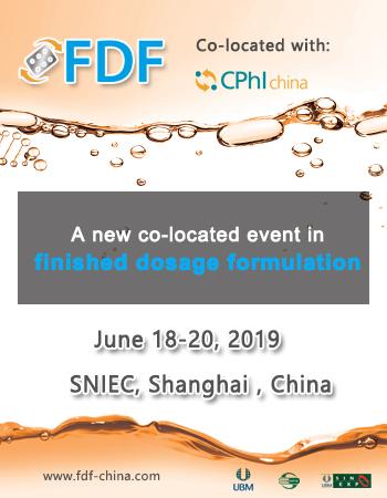 FDF China 2019