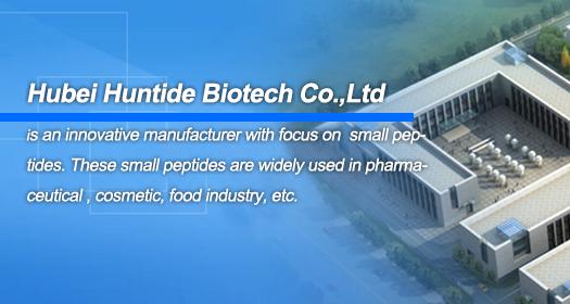 Wuhan Jetide Biotech Co.,Ltd
