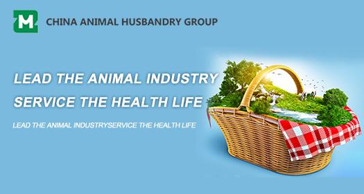China Animal Husbandry Group