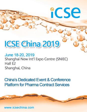 ICSE China 2019
