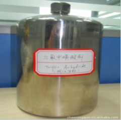 Trifluoromethansulfonic Acid