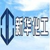 Yangzhou  Xinhua  Chemical  Industry  Co., Ltd.