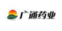 Shandong Guangtongbao Pharmaceuticals Co.,Ltd.