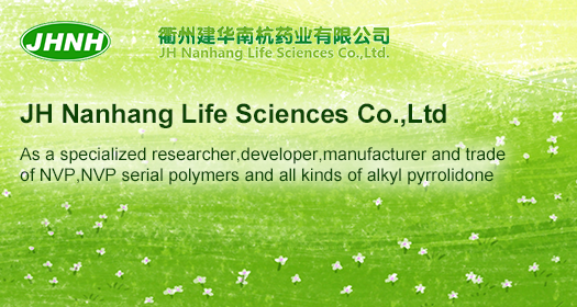 JH Nanhang Life Sciences Co.,Ltd
