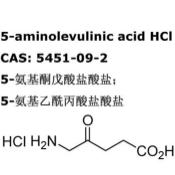 5-aminolevulinic acid HCl
