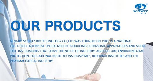 NingboScientzBiotechnologyCo.,Ltd