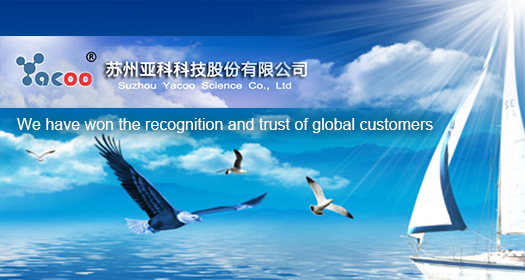 Suzhou Yacoo Science Co. Ltd