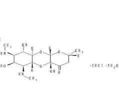 Spectinomycin HCL