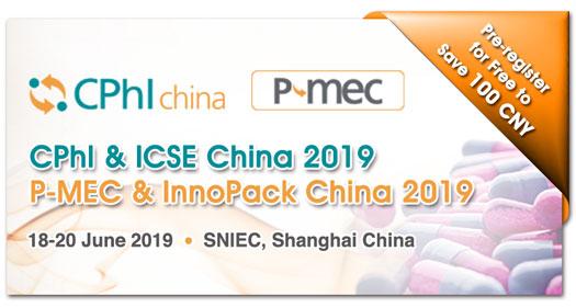 CPhI & PMEC China 2019