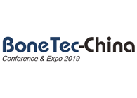 The 6th China International Medical Implants And Biomaterials Conference & Expo