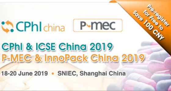 Register as Visitor to CPhI China 2019!