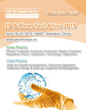 EP & Clean Tech China 2019