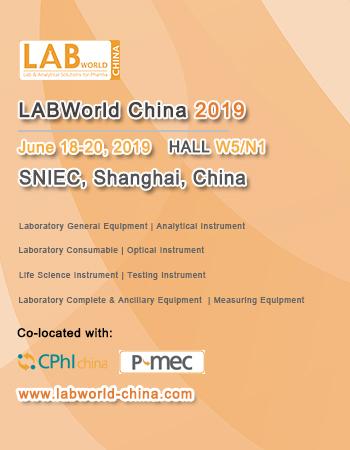 LABWorld China 2019