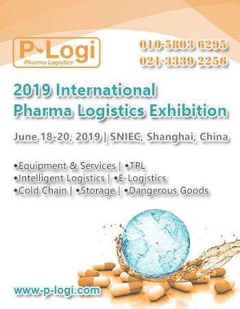 P-Logi China 2019