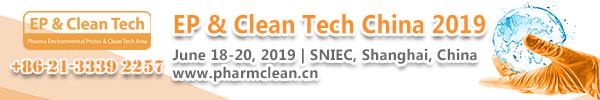 EP&Clean Tech 2019
